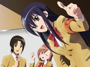 『劇場版 生徒会役員共』よりキービジュアルと第1弾予告映像が公開! さらに、主題歌シングルとアニメ第2期『生徒会役員共*』Blu-ray BOXが同時発売!