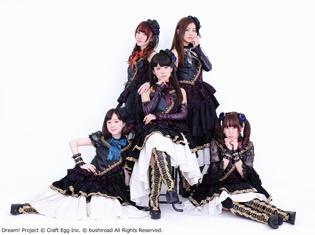 「バンドリ! ガールズバンドパーティ!」発の声優ガールズバンド「Roselia」のファーストシングルがオリコンデイリーランキング7位!