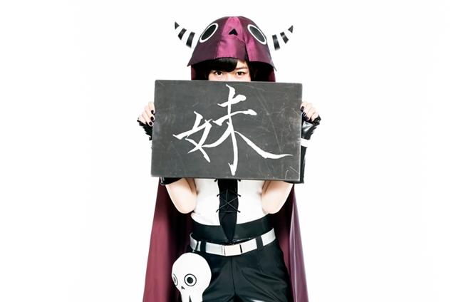 『恋愛暴君』第3話より、青山さんの見所コメントと先行カット公開