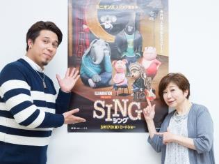 『SING/シング』A&G特別番組で田中真弓さんからのタライ攻撃が木村昴さんに襲いかかる!? 大爆笑を巻き起こした番組をレポート&インタビュー
