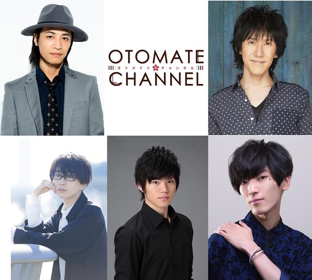 ▲上段左:鳥海浩輔さん、上段右:平川大輔さん。下段左から井上雄貴さん、佐藤祐吾さん、山谷祥生さん