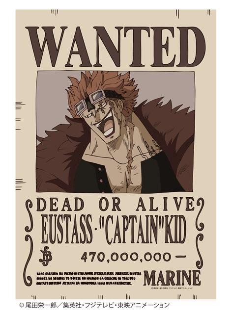 ▲<b>キッド海賊団の船長「ユースタス・キッド」</b>