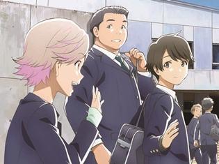 TVアニメ『月がきれい』が「バンダイチャンネル」「dアニメストア」などで新たに配信! TV放送を見逃した人もまだ間に合う!