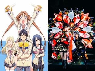 TVアニメ『アホガール』オープニング主題歌を担当するangelaのニューシングルが、7月5日に発売決定!