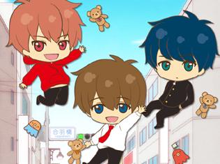 江口拓也さん、西山宏太朗さん、米内佑希さん登壇!ショートアニメ『ぬいぬい日昇三兄弟』配信開始記念イベント開催決定