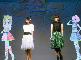 富田美憂さん、朝井彩加さんも感動!新曲も披露された『アイカツスターズ!イリュージョン★Show Time』イベントレポ