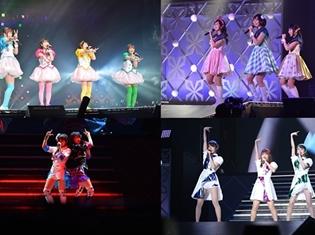 『Tokyo 7th シスターズ』武道館ライブが2018年に開催決定! ニューシングル・ミニアルバム情報や3rdライブの写真も公開