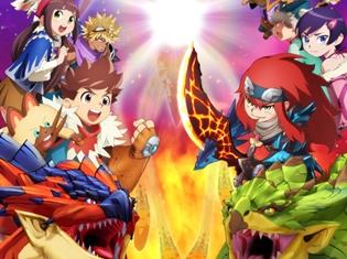 TVアニメ『モンスターハンター ストーリーズ RIDE ON』最新キービジュアル&60分の大ボリューム振り返りダイジェストPVが公開!
