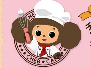 『チェブラーシカ カフェ』が5月2日にいよいよオープン! カフェオリジナルグッズの先行予約受付も実施