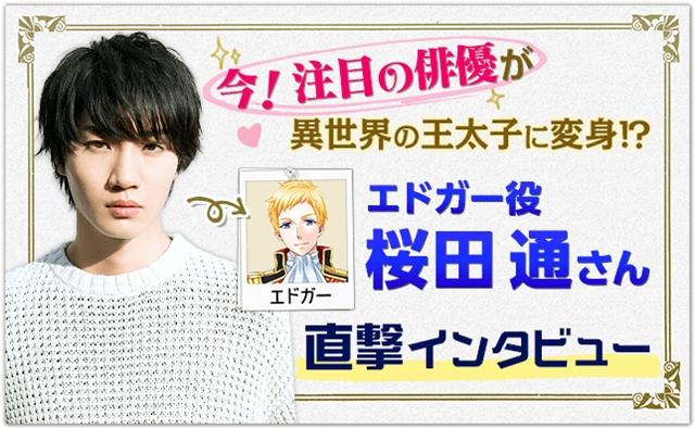 通 ラジオ 桜田