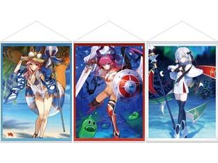 一番くじ『Fate/Grand Order』が5月27日(土)より販売開始! A賞は、イベントで活躍した3人のサーヴァント のアートポスター!!