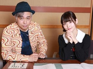 上坂すみれさん&大槻ケンヂさんが、『緊急検証!紅白オカルト合戦』のオーディオコメンタリーを担当! 5月5日放送決定