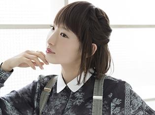 南條愛乃さん、約1年ぶりの3rdオリジナルフルアルバム発売決定! 全6ヶ所7公演のライブツアーも開催に