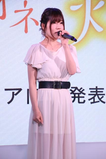 松村沙友理さんが初主演!『クリオネの灯り』制作発表会をレポート!