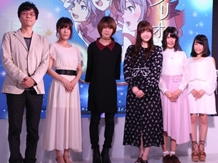 乃木坂46松村沙友理さんが声優として初主演! 気になるキャスト陣の情報も公開された『クリオネの灯り』制作発表会をレポート!