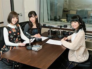 アイマスメンバーはムチャぶりに強い!? 『デレラジ☆(スター)』大橋彩香さん、福原綾香さん、佳村はるかさん3名がラジオの面白さを語る!