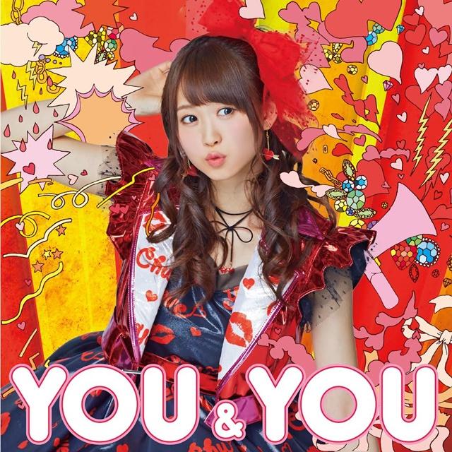 ソロデビューを果たした声優・芹澤 優さんが明かす「自分の強み」への悩みと決心
