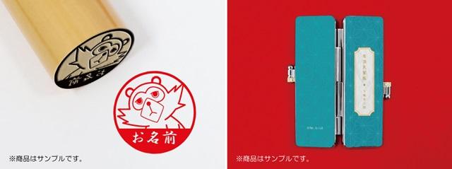 キャラクターの衣装をイメージしたカラーリングが可愛い! TVアニメ『有頂天家族2』とコラボした財布とスマートフォンケースが登場-2