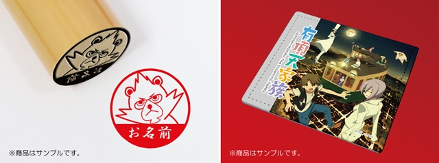 キャラクターの衣装をイメージしたカラーリングが可愛い! TVアニメ『有頂天家族2』とコラボした財布とスマートフォンケースが登場-3