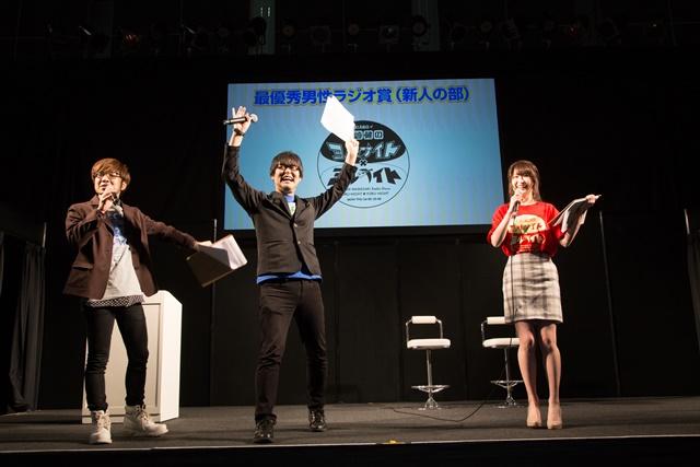 ▲左より、青木佑磨さん、鷲崎健さん、沢口けいこさん