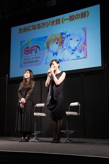 ▲左より、佐藤利奈さん、名塚佳織さん