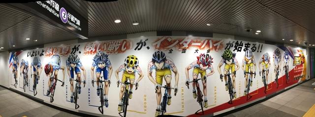 ▲東急電鉄渋谷駅の構内にて
