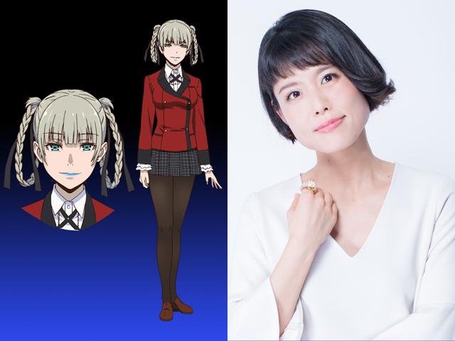 『賭ケグルイ』沢城みゆきさんが、生徒会長・桃喰綺羅莉役に決定