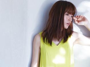 小松未可子さんのニューアルバム発売記念!新章始まりのシングル「Imagine day, Imagine life!」MV期間限定フル公開