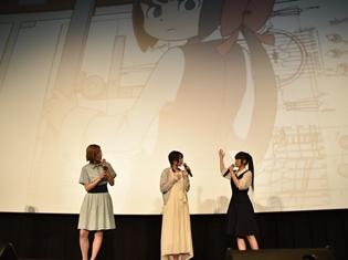 志田有彩さん、村川梨衣さん、上田麗奈さんが登壇!TVアニメ『リトルウィッチアカデミア』14話~17話上映会公式レポートが到着