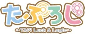 ブシロード10周年祭にて7月放送のTVアニメ『ひなろじ~from Luck & Logic~』に出演する声優陣が発表! リオン役は朝日奈丸佳さん!-12