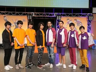8名の豪華キャストが登壇したTVアニメ『ハイキュー!! 烏野高校VS白鳥沢学園高校』スペシャルイベントレポートが到着!