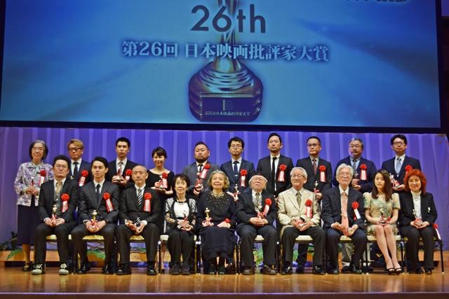 『君の名は。』などが選ばれた、日本映画批評家大賞授賞式をレポート