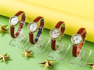 TVアニメ『MARGINAL#4』より、「100万回の愛革命(REVOLUTION)!」のメンバー衣装をモチーフにした腕時計4種が登場!