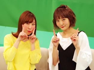 久保さんと木村さんは朝ごはん友達? 木村珠莉さんをゲストに招いた『アニゲー☆イレブン!』は5月11日放送!