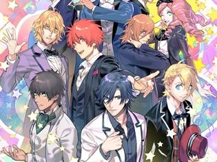 PSVita移植第2弾『うたの☆プリンスさまっ♪Amazing Aria & Sweet Serenade LOVE』の発売日が10月19日に決定!