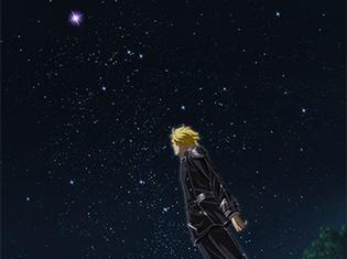 名作『銀河英雄伝説』の新アニメプロジェクト本格始動! 堀川りょうさんほか3名に加え、新アニメでキャラクターを演じる声優陣が登壇するイベントの開催決定!