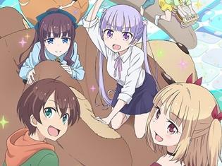 7月放送開始のTVアニメ『NEW GAME!!』OP&ED主題歌情報が公開! 第1期に引き続き、青葉、ひふみ、はじめ、ゆんの4人が担当!