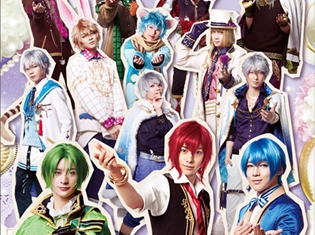 舞台『夢王国と眠れる100人の王子様 ~Prince Theater~』メインビジュアル公開! 5月13日よりチケット一般販売がスタート