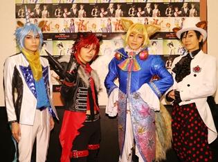 Live Musical「SHOW BY ROCK!!」のライブイベントより、米原幸佑さんらのコメント到着! ゲネプロ写真も公開
