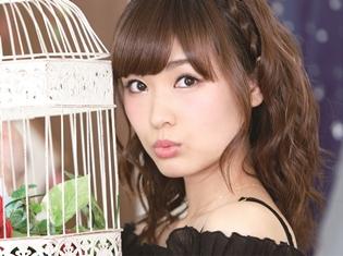 「声優シェアハウス渕上舞の今日は雨だから…」DVD Vol.4が発売! 渕上舞さん、山村響さん出演の先行発売イベントも開催決定