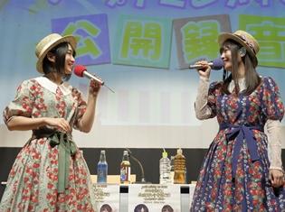 悠木碧さん&竹達彩奈さんのユニット「petit milady」7月にイベント実施! 4thアルバム発売・ライブ開催も決定