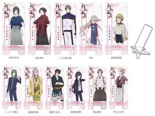 TVアニメ『刀剣乱舞-花丸-』のキャラクターをプリントしたスマホスタンドが新登場! 大和守安定、加州清光などラインナップは47種類!