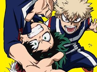 『僕のヒーローアカデミア』新シリーズBD&DVD第1巻より、特典ドラマCDの内容が判明! 増田俊樹さんら出演で、一部試聴も開始