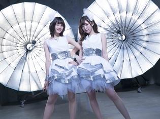 豊田萌絵さん・伊藤美来さんの声優ユニットPyxis、GAノベル『魔法適性9999』のドラマCDでイメージソングを担当!
