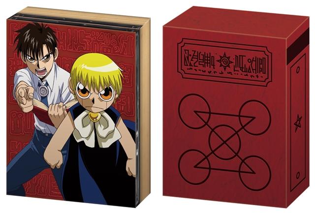 『金色のガッシュベル!!』BD BOXジャケ写&特典内容公開