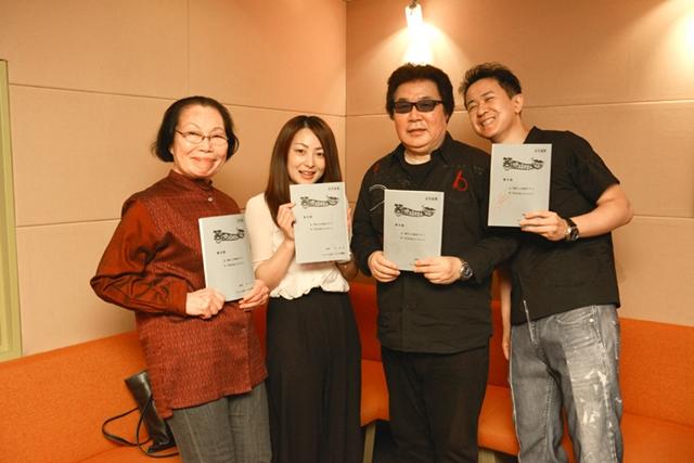 笑ゥせぇるすまんNEW』に杉田智和さん・八木アナがゲスト出演 ...