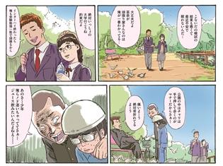 大ヒットアニメ『おそ松さん』キャラデザイナー・浅野直之氏が、オリジナル漫画を描き下ろし! 雑誌「Maybe!」vol.3にて掲載