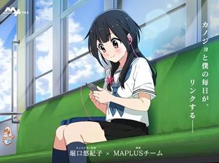 『MAPLUS+声優ナビ』のエディアが、TVアニメ『けいおん!』キャラクターデザインの堀口悠紀子さんとタッグを組んだ新サービスを発表!