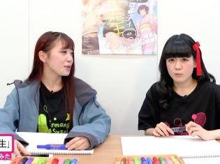 """妄キャリの『#コレしご』#4が配信! うさにぁが""""エロマンガ先生""""を描いてみた!"""