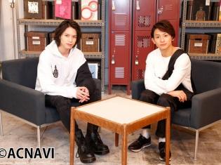 俳優たちの素顔を、本人たちの言葉で紹介するトーク番組「Actors Navi」(通称:アクナビ)がいよいよ放送開始!